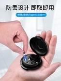 轉接頭磁吸數據線三合一磁鐵手機充電器線吸頭type-c吸鐵石轉接頭 快速
