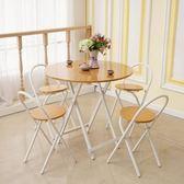 桌子 家用折疊桌便攜簡易吃飯桌子現代簡約圓桌小戶型4人餐桌小飯桌TW