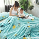 空調毯 珊瑚薄款蓋毯子夏季空調小毛巾被子...