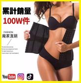 塑身衣收腹帶 現貨 美國YIANNA高級橡膠運動透氣束縛束腰帶女腰封健身束腹帶