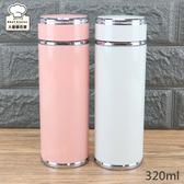 AWANA和風陶瓷保溫杯320ml正陶瓷保溫瓶非陶瓷塗層-大廚師百貨