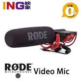 【6期0利率】RODE Video Mic Rycote 指向性槍式 電容麥克風 正成公司貨 指向型 羅德