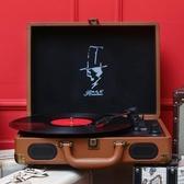 留聲機 黑膠機留聲機復古 客廳 歐式手提便攜黑膠唱片機電唱機老唱機帶U盤收音【618樂購節】