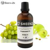 (葡萄籽油)1L 基礎植物油 按摩油 基底油
