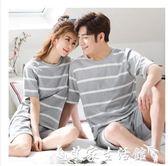 情侶家居服夏季短袖純棉韓版薄款大碼寬鬆男士女款兩件家居服夏 艾家生活館