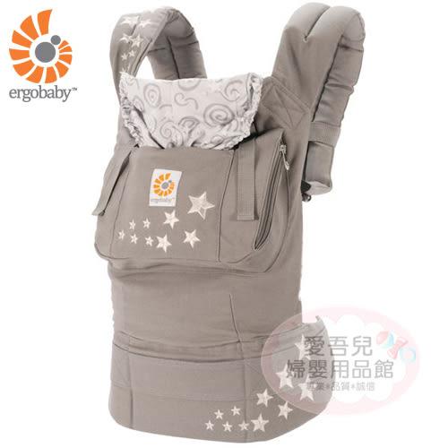 【限量出清特惠】Ergobaby 美國爾哥寶寶 原創款嬰兒背巾/背帶/揹巾-銀河色 亞洲總代理公司貨