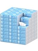 衛生紙/紙巾植護餐巾紙巾家用實惠裝面紙嬰兒衛生紙擦手紙面巾紙抽紙整箱40包