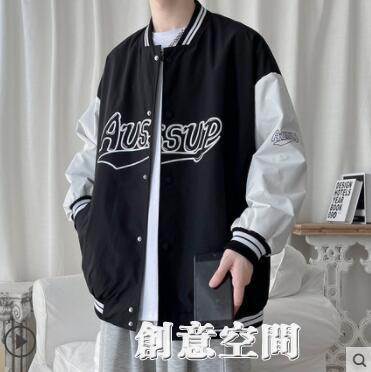潮牌棒球服男春秋冬季新款ins大碼寬松男生休閒夾克潮流棉衣外套 創意新品