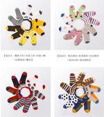 全館85折童襪兒童襪子 四季款寶寶短襪 男童女童嬰兒襪1-3-5-7周歲 森活雜貨