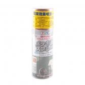 日本進口 ASAHIPEN(AP) 十田國際 古典金屬電鍍噴漆 鍍銅色 300ml