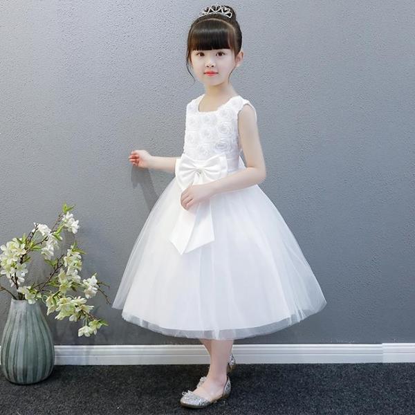 女童洋裝夏裝2021新款小女孩洋氣兒童禮服公主裙蓬蓬紗白色裙子 幸福第一站