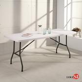 促銷~~邏爵LOGIS-升級版⇧多用途183*76塑鋼折合桌/野餐桌/展示桌/工作桌CZ183