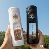 透明玻璃水杯耐熱水瓶學生便攜情侶水杯隨身杯【君來佳選】