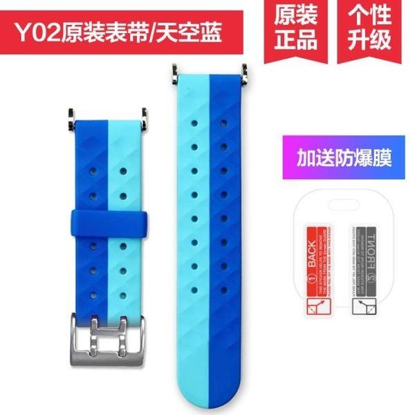 小天才電話手表錶帶y01y02y03z2z3配件第二第三第4代
