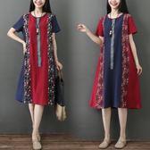 洋裝 連身裙 夏新款棉麻民族風寬鬆 中大尺碼  連衣裙文藝拼接撞色印花短袖中長裙