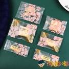 雪花酥牛軋糖包裝袋花卉餅干糖果蛋黃酥袋【淘嘟嘟】