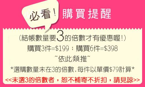 【任選3件$199】findom 指用型衛生套(緊緻服貼型)6入【小三美日】保險套