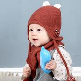 帽子 秋冬兒童毛線帽兔耳朵男女童寶寶護耳針織帽圍巾加絨嬰兒套頭帽子【小天使】
