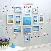 12框客廳簡約照片牆裝飾婚紗照創意組合相框牆歐式掛牆心形相片牆【快速出貨八五折鉅惠】