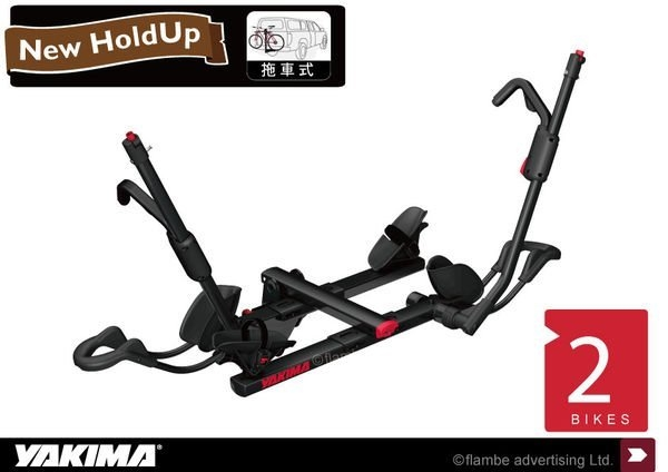 ||MyRack|| YAKIMA New HoldUp 2-Bikes 頂住式自行車支架攜車架 拖車架 腳踏車架 THULE 2443
