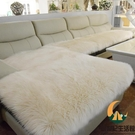仿羊毛沙發坐墊長毛絨沙發墊定做加厚防滑飄窗墊地毯【創世紀生活館】