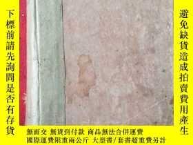 二手書博民逛書店PRIDE罕見AND PREJUDICE【英文版大32開精裝館藏