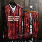 籃球衣籃球服比賽訓練隊服印字印號「潮咖地帶」