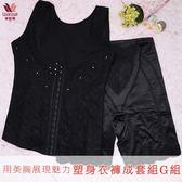 華歌爾-雙12大省團美胸 70-82 塑衣褲2件組(G組)用美胸展現魅力-限時優惠QE1288-AA