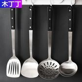 不銹鋼鍋鏟全套勺鏟煎炒菜鏟子家用廚房勺子湯勺炊具加厚廚具套裝QM『摩登大道』