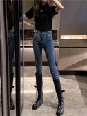 窄管褲 高腰牛仔褲女秋冬季新款韓版緊身褲顯瘦鉛筆褲黑色百搭長褲ins潮