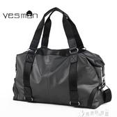 現貨 旅行包男手提休閒商務大容量短途旅行袋防水行李包出差單肩旅遊包 12-23