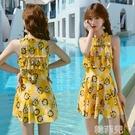 大尺碼泳衣 夏季泳衣女分體平角兩件套新款韓國ins學生保守顯瘦遮肚泳衣 韓菲兒