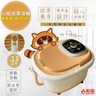 【勳風】小浣熊全罩式健康泡腳機(HF-G568H)氣泡/滾輪/草藥盒