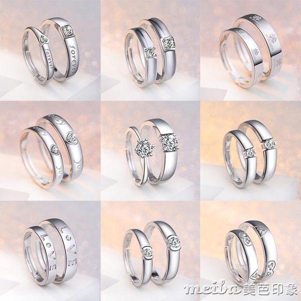 鑽石情侶戒指男女一對戒結婚活開口道具婚慶1克拉仿真鑽戒新款 美芭