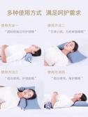 頸椎枕蕎麥殼決明子枕頭枕芯頸枕圓柱男女護頸枕圓形糖果硬單人