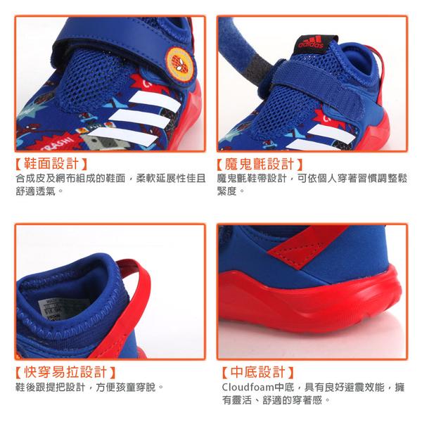 ADIDAS ActiveFlex Spider-M AC I 男小童休閒運動鞋(慢跑≡體院≡ FV4265_1