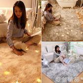 北歐地毯臥室客廳滿鋪可愛現代簡約房間家用床邊茶幾毛絨定制地墊 可然精品