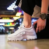 增高鞋韓版老爹鞋女學生百搭小白鞋運動鞋女休閒厚底增高鞋 俏俏家居