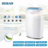 HERAN 禾聯 智慧抗敏空氣清淨機 HAP-330M1