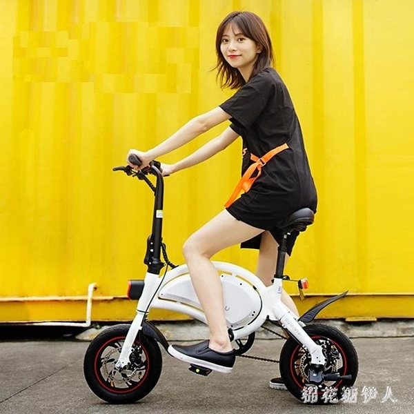電動自行車 新國標折疊電動車小型親子車男女代步電動電瓶車腳踏車 PA12768『棉花糖伊人』
