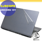 【Ezstick】CJSCOPE UNICORN 15Y 二代透氣機身保護貼(含上蓋貼、鍵盤週圍貼) DIY 包膜