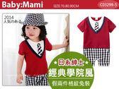 貝比幸福小舖【03299-5】日系超人氣紳士款-假兩件經典學院風格紋領帶短袖連身衣