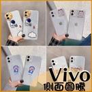 側邊圖騰透明殼|Vivo X50 X50 Pro X60 5G 創意太空人 卡通小熊 防摔 防刮殼 軟殼 透明手機殼