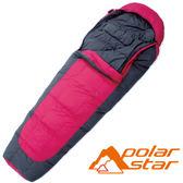 PolarStar 頂級鵝絨睡袋 (台灣製 / 耐溫-10℃~-5℃ / 膨脹係數 FP700 / 超柔觸感 / 總重1kg) 『紅』P11747