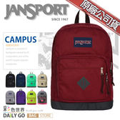 JANSPORT後背包包大容量15吋筆電包韓版防潑水學生書包彩色世界43981