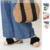 草編涼鞋 拖鞋 荷葉後綁帶 現貨 免運費 日本品牌【coen】