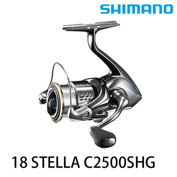 [送1000元折價券] 漁拓釣具 SHIMANO 18 STELLA C2500SHG [紡車捲線器]