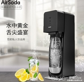 氣泡水機蘇打水自制可樂奶茶店家用小米粒臺式汽水機 深藏blue YYJ