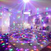 LED彩燈  彩燈閃燈串燈滿天臥室內七彩變色浪漫房間音樂ktv酒吧裝飾彩球燈 『歐韓流行館』