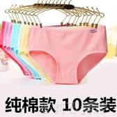 內褲女純棉抗菌透氣中腰少女士莫代爾低腰全棉加大碼胖MM三角褲 茱莉亞